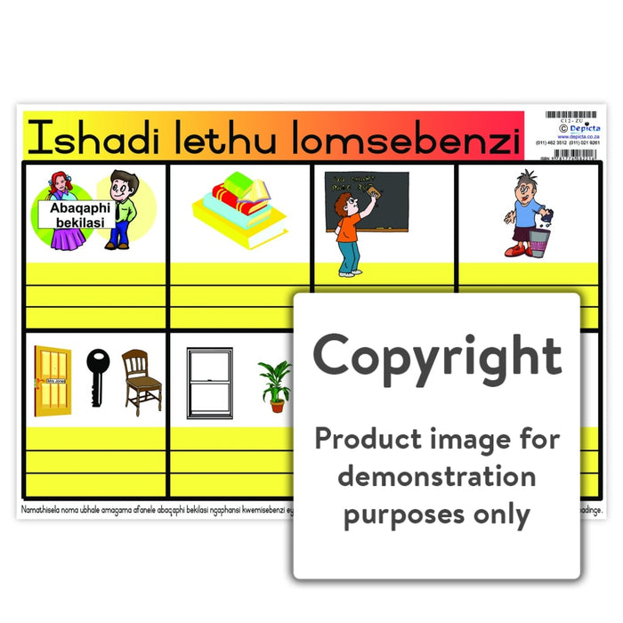 Ishadi Lethu Lomsebenzi (Our Duty Chart) Wall Charts And Posters