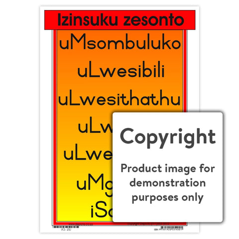 Izinsuku Zesonto (Days Of The Week) Wall Charts And Posters