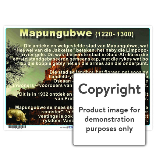 Mapungubwe ( Afrikaans ) Wall Charts And Posters