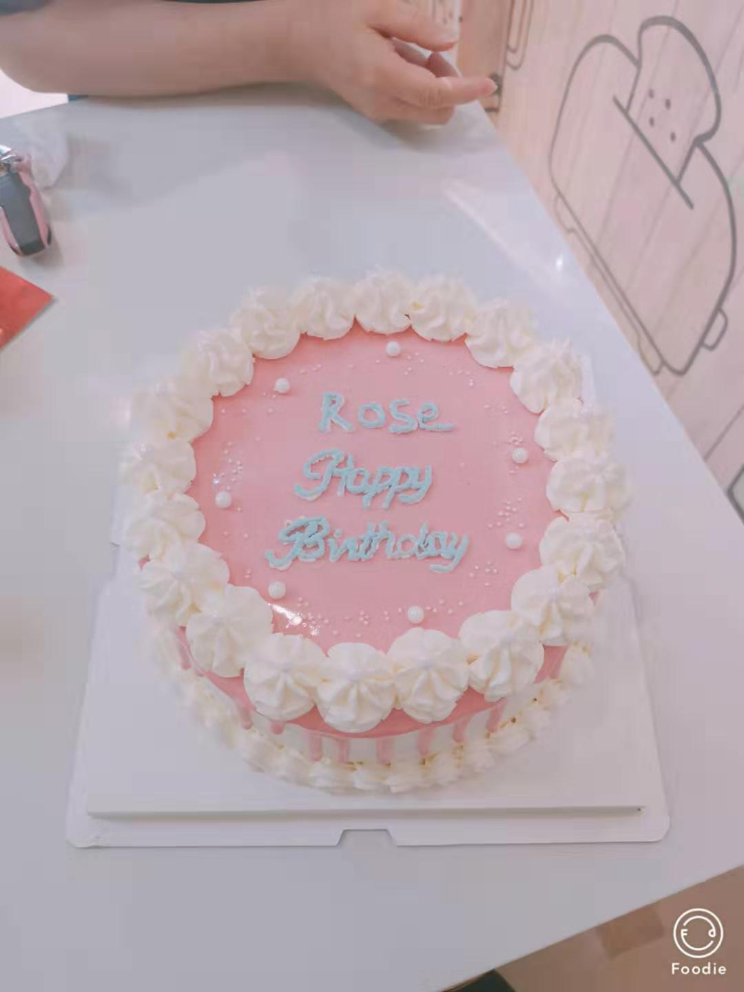 8 inch Name with birthday pink