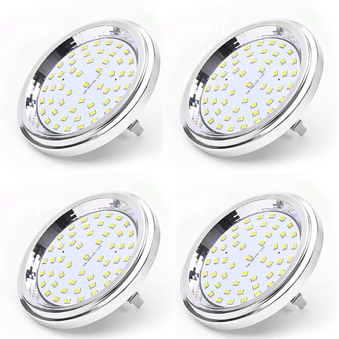 AIBOO 12V LED AR111 Bulb Light 7W SMD G53 Base 120D Beam Angle 600LM Aluminum Housing Replacement of 60W Halogen Lamp