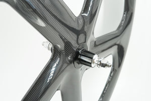 DSP carbon 5 spokes
