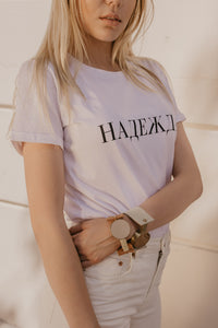 Short Sleeve T-Shirt Nadežda