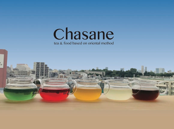 【Premium tea - Chasane】5 elements tea