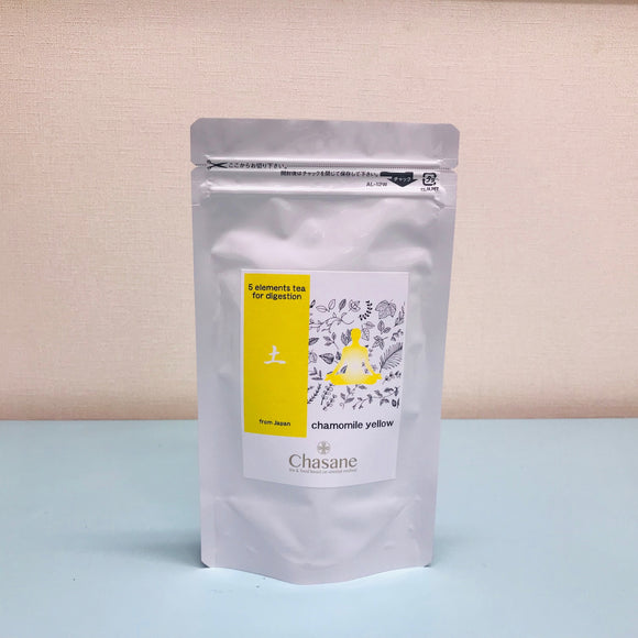 [5 elements tea series] Chamomile yellow 〜for digestion〜