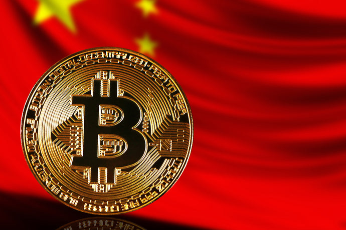 China Creates an Efficient Process for Blockchain Patent Applications