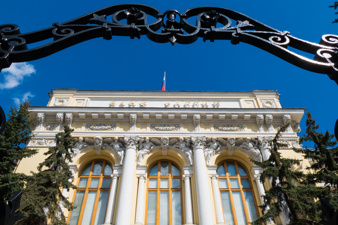 Central Bank of Russia Begins Testing Stablecoins