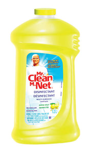 (10161) MR.CLEAN summer citurs scent cleaner  1.2 L