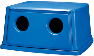 (spec.ord) Recycling lid for bottles & cans fits 256B-REC in blue