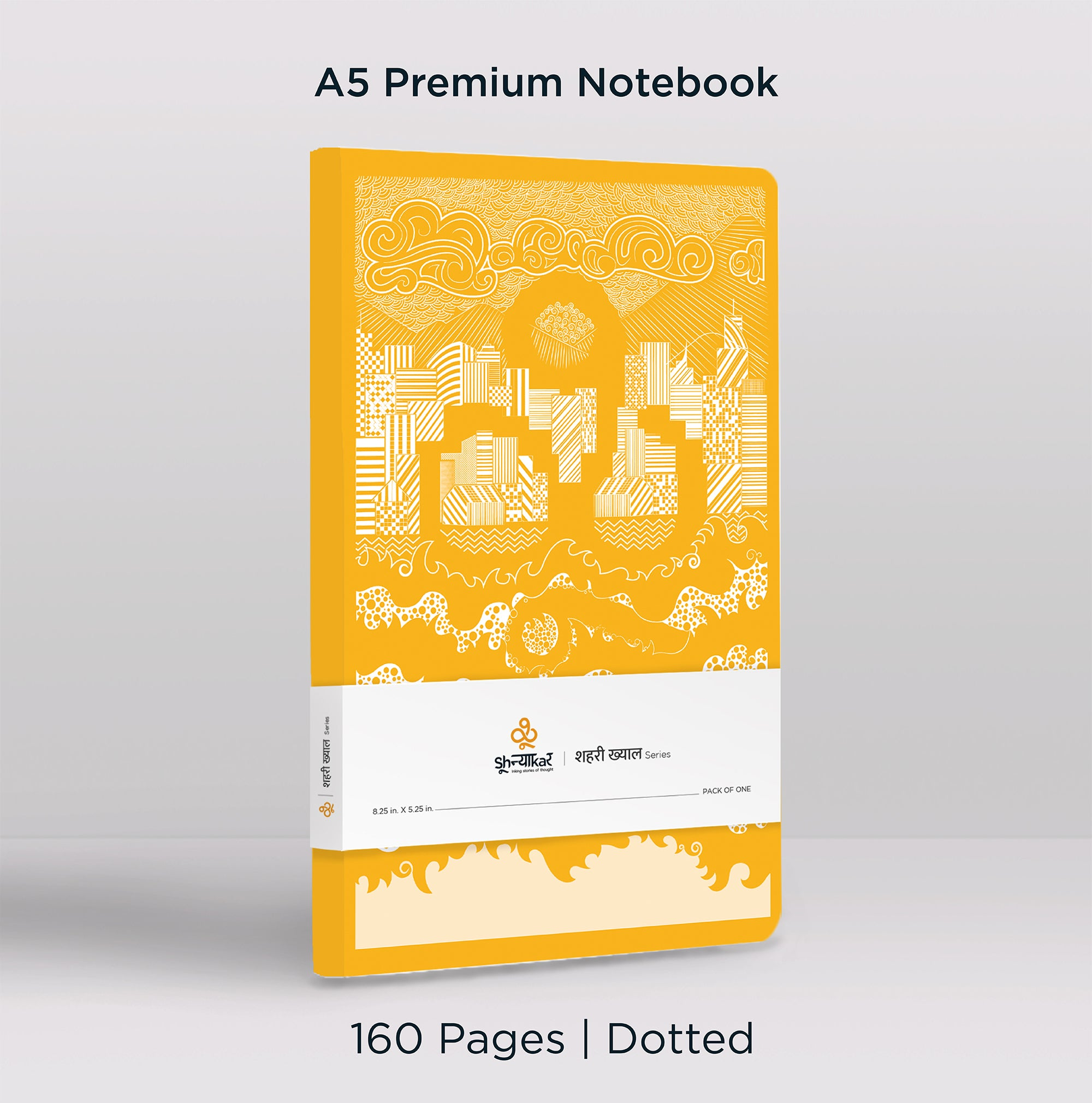 Sheheri Khayal (Yellow) | A5 Notebook | 160 Pages | Dotted