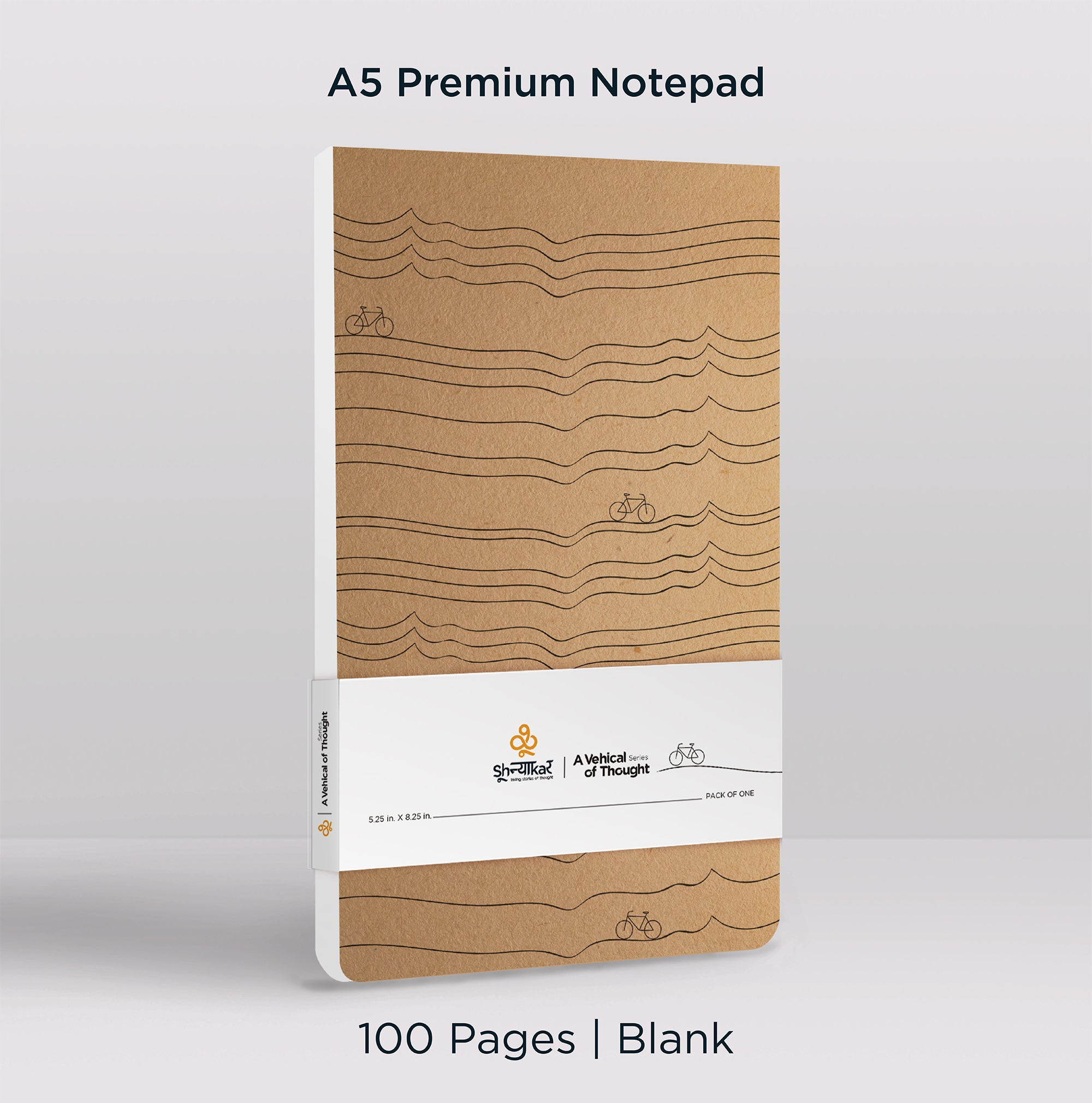 A Vehicle of Thought | A5 Notepad | 100 Pages | Blank