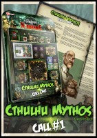Shadows over Normandie: Cthulhu Mythos Call 1 - IELLO