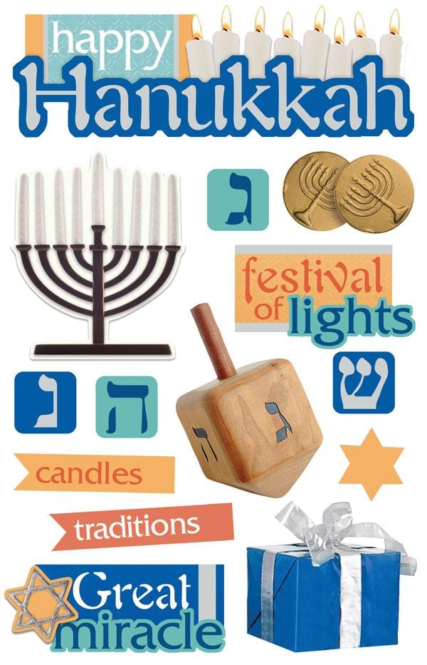 Hanukkah 3D Sticker