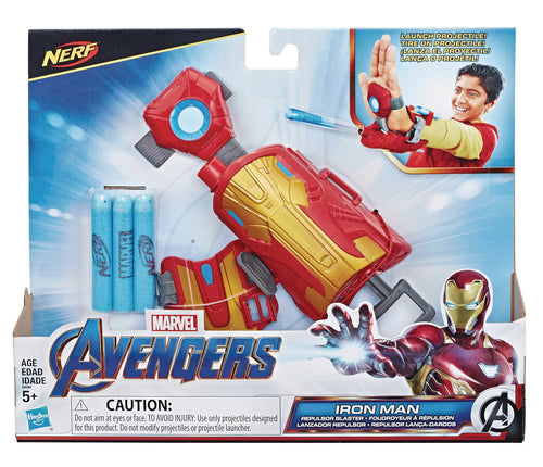 AVENGERS 4 MOVIE IRON MAN REPULSOR ROLEPLAY CS (Net) (C: 1-1