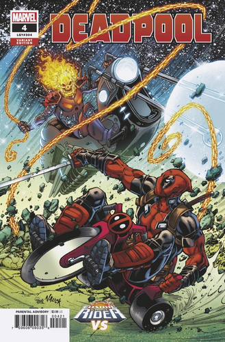 DEADPOOL #4 NAUCK COSMIC GHOST RIDER VAR