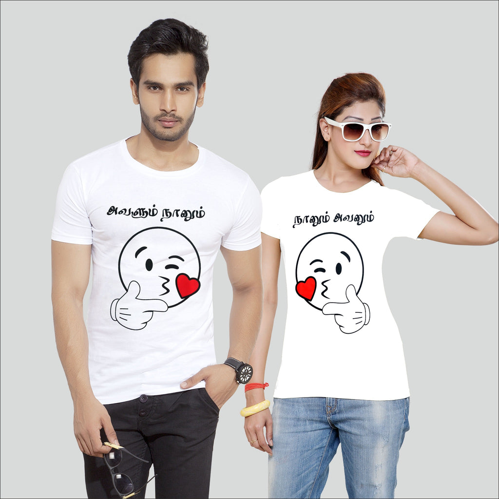 Avalum Nanum, Nanum Avanum Smiley Couple T-shirt