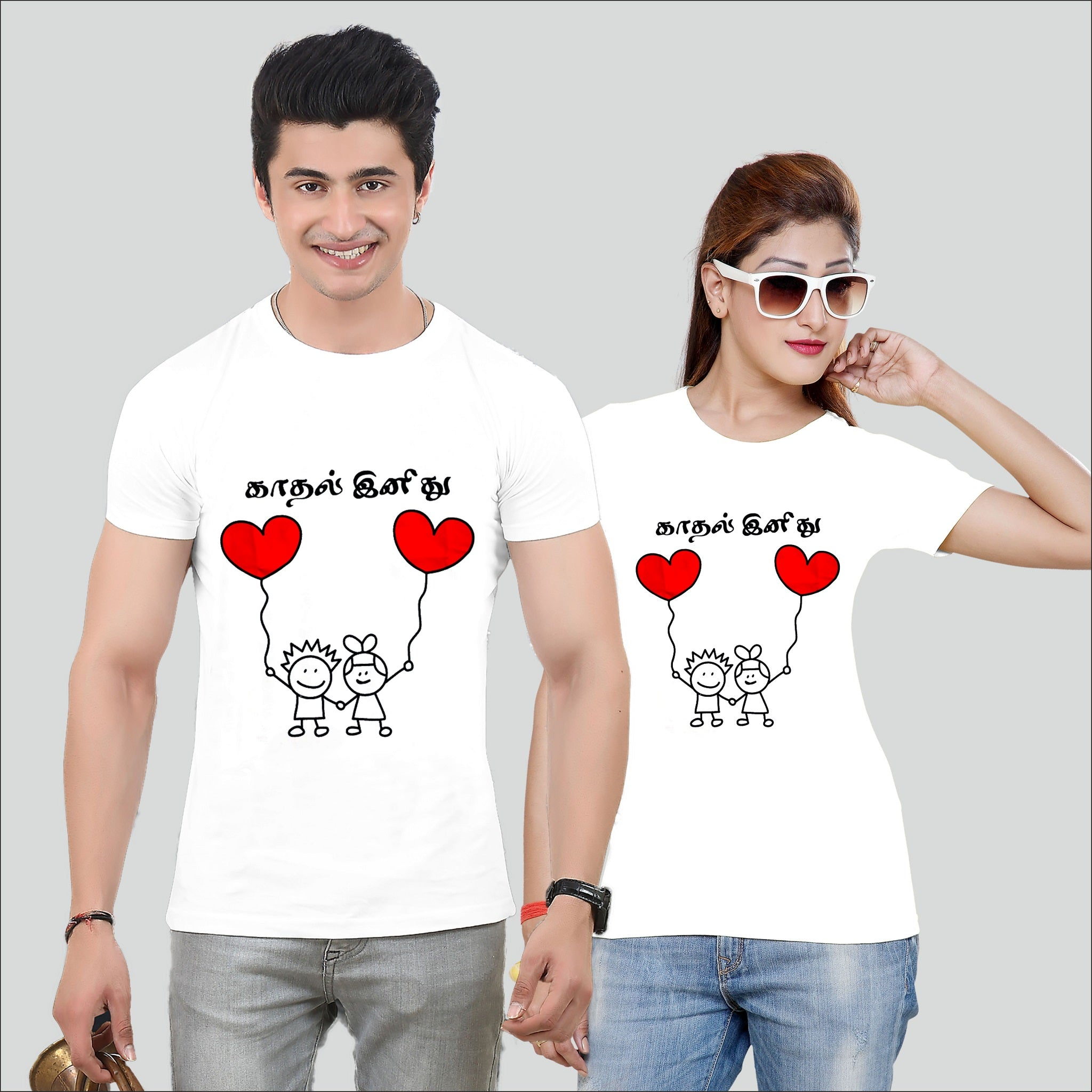 Kadhal Inithu Couple T-shirt