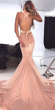 Sexy Gorgeous V Neck Mermaid Pink Shiny Elegant Long Prom Dresses