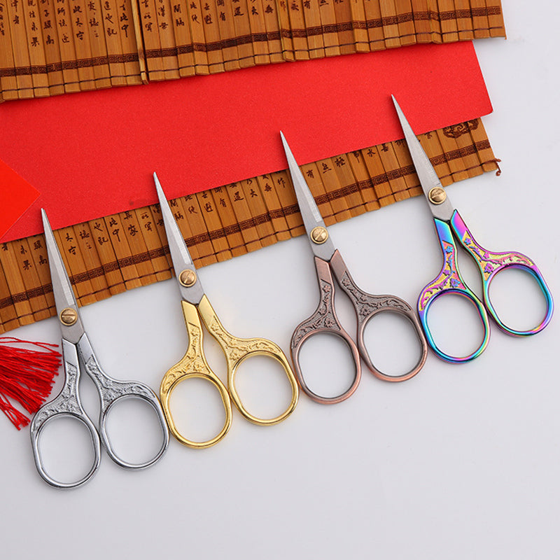 Stainless Steel Vintage Scissors Sewing Fabric Cutter