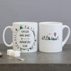 Custom Daddy Or Mummy & Me Adventure Mugs - Gst