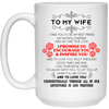 To my wife I promise to encourage you and inspire you Mug - Gifts for wife