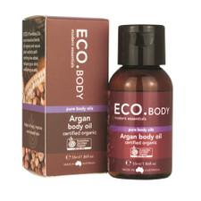 ECO Body Certified Organic Argan Body Oil 55ml