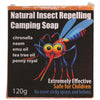 ONLY EMU Natural Insect Repelling Camping Soap 120g