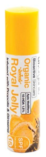 DR ORGANIC Lip Balm - SPF 15 Organic Virgin Coconut Oil 5.7ml