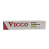 VICCO Herbal Toothpaste 100g