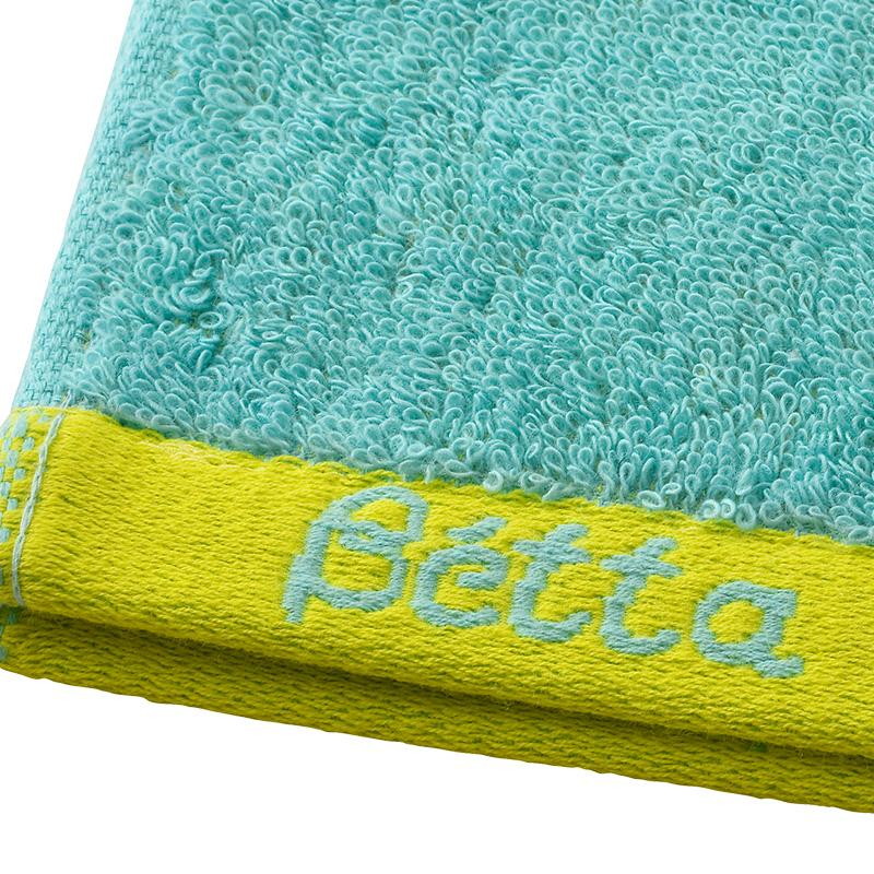 Bétta Silk Towel (Baby Bath)