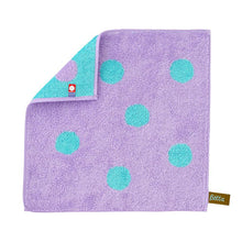 Load image into Gallery viewer, Bétta Silk Towel Handkerchief (Purple)