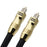 XO 1m Optical TOSLINK Digital Audio SPDIF Cable - Black - hdmicouk