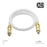 XO 8m Optical TOSLINK Digital Audio SPDIF Cable - White - hdmicouk