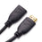 Cablesson Basic 0.2m High Speed HDMI Extension Cable - Black - hdmicouk