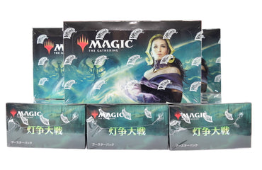 MTG War of the Spark Booster BOX -JP set-