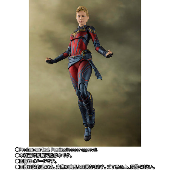 Avengers: Endgame S.H.Figuarts Captain Marvel Exclusive (PRE-ORDER June 27)