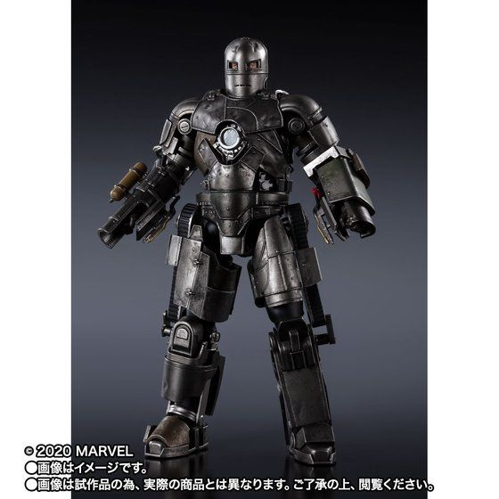 S.H.Figuarts Iron Man Mark 1 (Birth of Iron Man Edition)