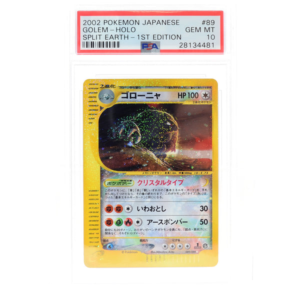Pokemon Card 2002 Golem 089 Skyridge Crystal Type [1st Edition] PSA 10
