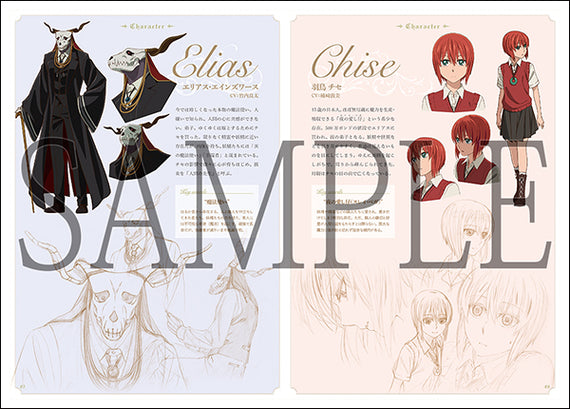 "The Ancient Magus' Bride ""Those Awaiting a Star: Part 1"" Animation Works Book"