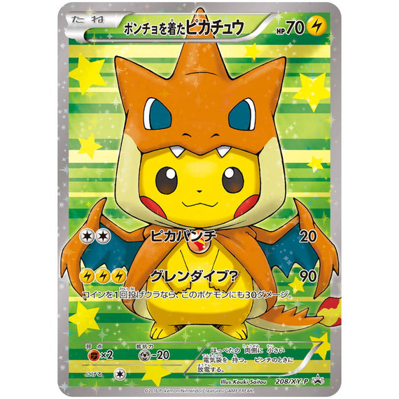 Pokemon Card 2016 Pikachu Mega Charizard XY Poncho-wearing Special Box Set