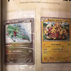 Pokemon Card Game Illustration Collection Official Book