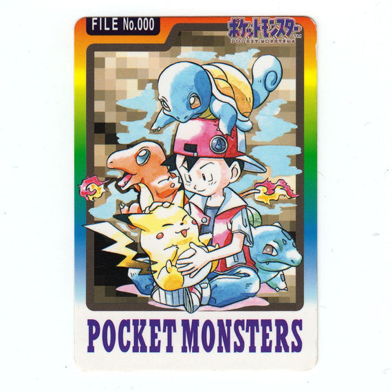 Pokemon Prism Carddass Pocket Monsters 1997 Special Promo #000 Bandai