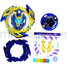 Beyblade Burst Winning Valkyrie 12.Vl [Super Z Gold] (corocoro Limited)