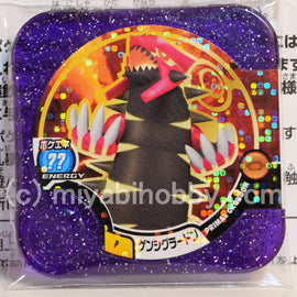 Pokemon TRETTA Primal Groudon Trophy HOLO (Exhibition Limited)