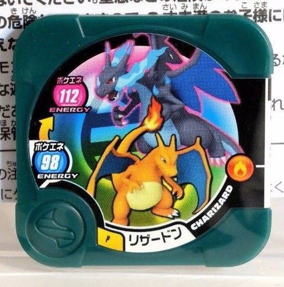 Pokemon TRETTA Charizard Mega X Special Mega Evolution (TOYOTA Limited)
