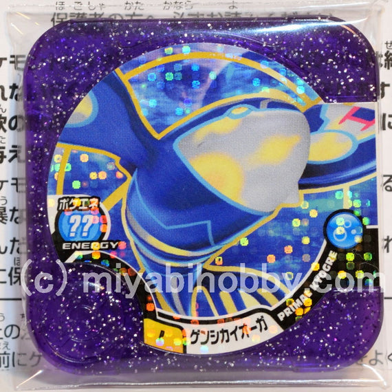 Pokemon TRETTA Primal Kyogre Trophy HOLO (Exhibition Limited)