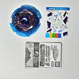Beyblade Burst EVOLUTION Random Layer BG-09 #02 Deep Chaos (GOD)