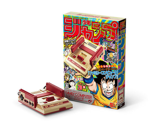 Nintendo Classic Mini Family Computer 50th anniversary of Weekly Shonen Jump