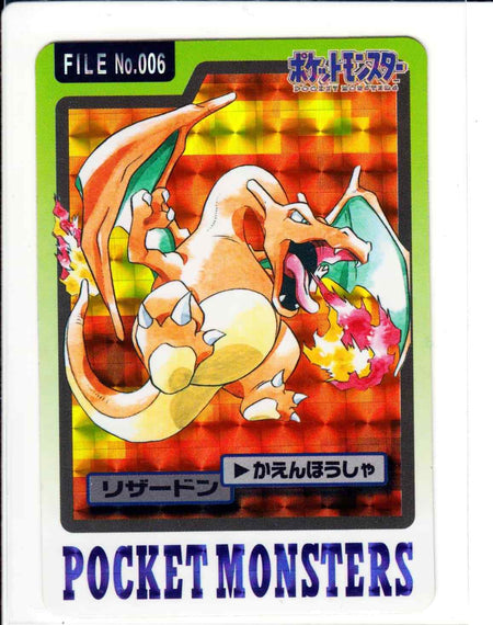 Pokemon Prism Carddass Pocket Monsters 1997 Charizard #006 Bandai