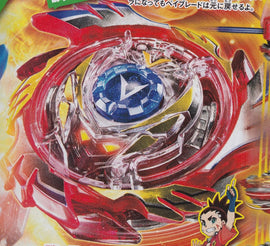 Beyblade Burst God Valkyrie Achilles [Layer ONLY] (corocoro Limited)